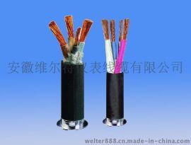 塑料绝缘和护套  控制电缆KFFP耐温耐油电缆