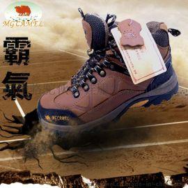 供应美国骆驼MG CAMEL真皮高帮防水防滑透气户外徒步运动登山男鞋
