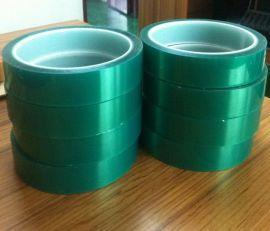 高温遮蔽绿色胶带 绿色耐高温胶带