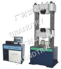 材料试验机   试验机 WA-KE微机控制电液伺服  试验机 广材试验机