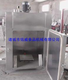 铭威250型烟熏炉  实用烟熏炉