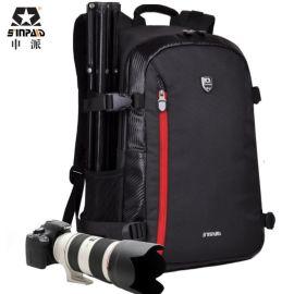 SINPAID申派SY-01摄影包 单反相机包韩版大容量双肩背包