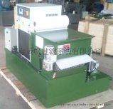 定制RFCF磨床冷却液过滤系统