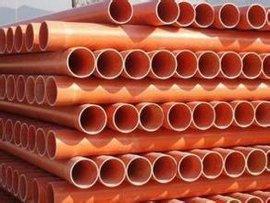 200mpp电力电缆保护管