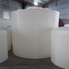 10吨液体塑料桶,10吨液体塑料桶价格,10吨液体塑料桶尺寸