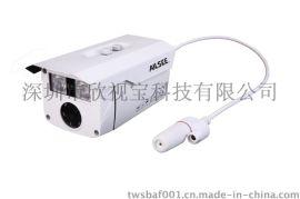 100万网络摄像机 720P网络摄像头 红外2灯阵列 50米 防雨监控器平安城市选用产品