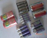 gaole 7号低汞碳性干电池