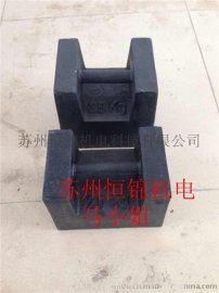 无锡25kg铸铁砝码出租