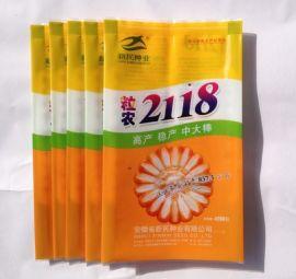 金霖塑料加工玉米种子包装袋