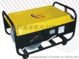 55型商用高压清洗机洗车机高压枪组套