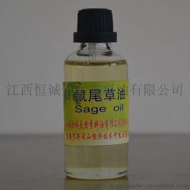 大量供应鼠尾草油 化妆品原料