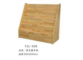 童之乐专业生产优质儿童书柜tzl-036 书架结实耐用价格实惠