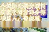 青海注册公司丨公司注册丨商业注册丨代理注册公司