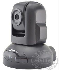 720P高清USB视频会议摄像头,3x变焦视频会议摄像机