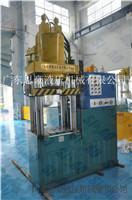 铜制品冷挤压液压机_铝制品冷挤液压机  思豪液压厂家