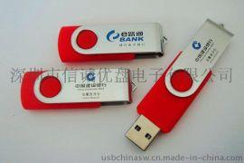 u盘定制 旋转式u盘 夹子u盘 便宜礼品u盘 创意USB