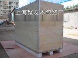 上海包装木箱松江包装木箱厂