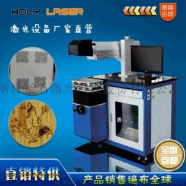 义乌激光打标机30W非金属激光雕刻机 皮革 竹木制品CO2激光刻字