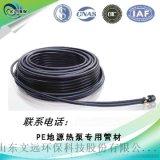 陝西PE管,陝西PE管廠家,陝西給水管,陝西給水管廠家,陝西給水管件,PE管,給水管