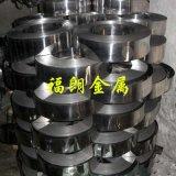 65Mn弹簧钢带 国产弹簧钢价格