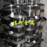 65Mn彈簧鋼帶 國產彈簧鋼價格
