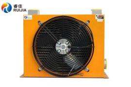 睿佳冷却器厂家 供应液压油风冷却器RJ-358H
