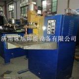 电容储能焊机 储能式凸焊机