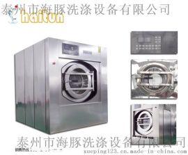 海豚牌XTQ-100全自动洗脱机 布草水洗机价格
