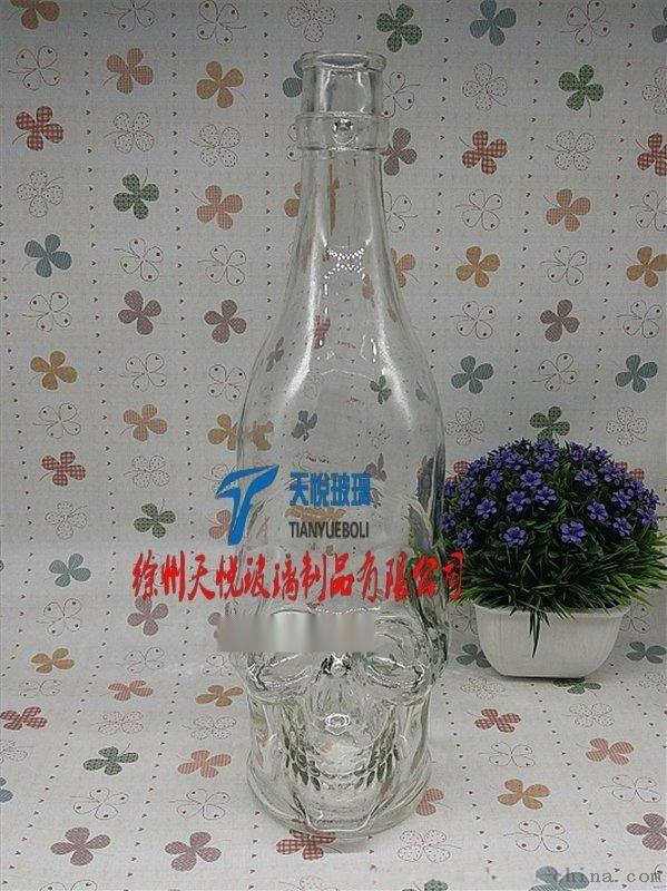 出口創意骷髏頭玻璃瓶樂扣玻璃瓶