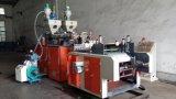 上海盟申高速双层拉伸缠绕膜机|单面粘、双面粘|线形低密度聚乙 吹膜机