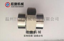 不鏽鋼衛生級六角由任 焊接六角活接 不鏽鋼活接