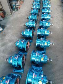 江苏常州海浪 B0/X2系列摆线针轮 涡轮蜗杆 立式减速机机械设备