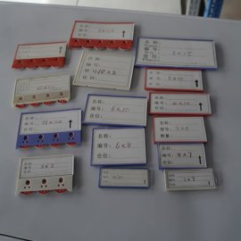 磁性标签 磁铁标签 仓库货架磁性标签标识牌材料卡货位卡 计数转盘齿轮 2*3*4*5*6*7*8*10*12*15*20CM强磁标签磁铁