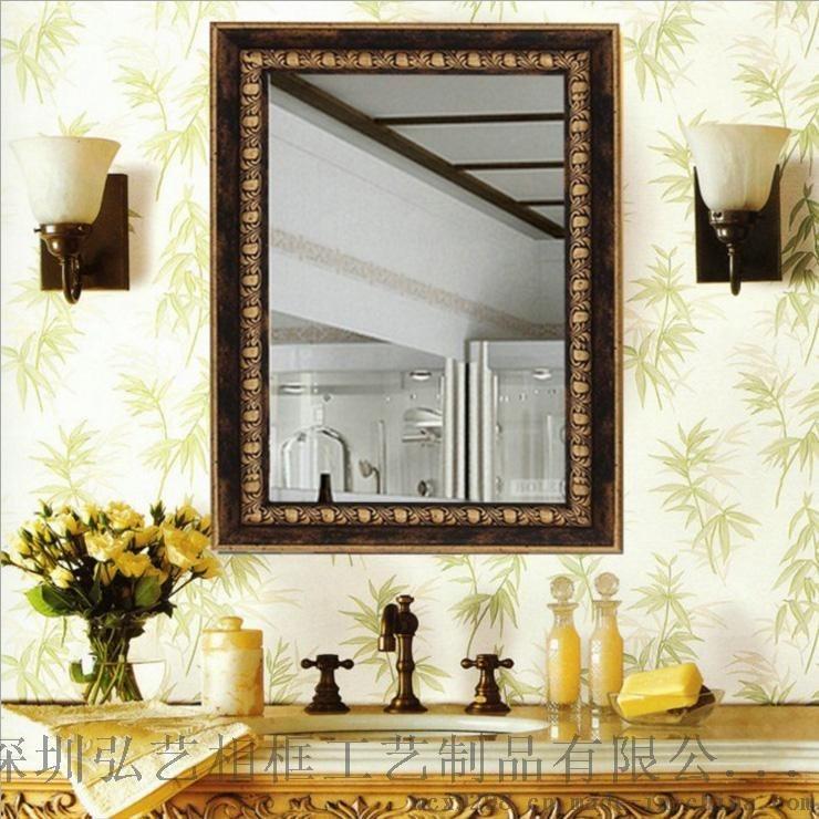 厂家直销 欧式复古浴室镜 批发定制酒店洗手间卫浴镜框挂镜 镜子