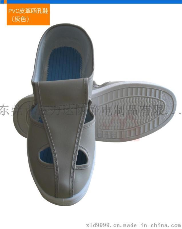 惠州品质款防静电皮革四眼拖鞋皮革防静电鞋定制款工作鞋厂家直销