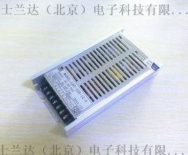 直流DC48V输入转DC12V10A开关电源48V转12V电源模块120W