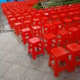 金固dz-48塑料凳子出租活动演出租方凳子租赁