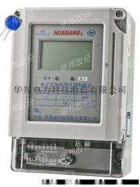 IC插卡表 一表一卡 单相预付费电子表 DDSY866 华邦电力
