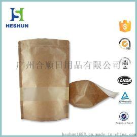 复合袋坚果八边封牛皮纸袋 加厚自立自封红枣食品牛皮纸包装袋 定做