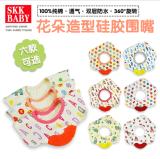 SKK BABY母婴用品 婴儿防水纯棉婴儿口水巾360度旋转东莞厂家直销