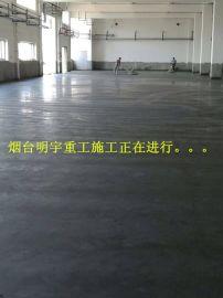 淄博金刚砂耐磨地面厂家做车间多少钱