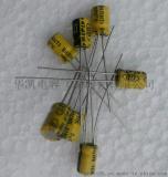 小体积电解电容 小尺寸电解电容