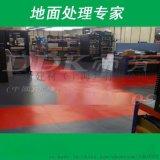 塑膠鎖扣車間地板工廠倉庫工業專用耐磨地板