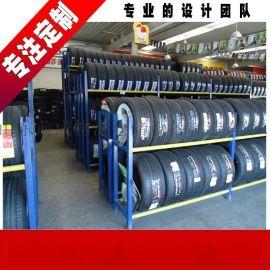 厂家**五金零部件货架 汽车4S店货架 轮胎架子
