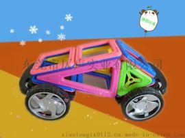 小婷同学百变迷你益智早教磁力片  磁性套装玩具