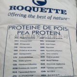 營養強化劑豌豆蛋白 羅蓋特豌豆蛋白 蛋白粉豌豆蛋白