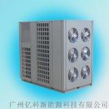 厂家直供空气能玫瑰花烘干机 柠檬干药材热泵烘干设备