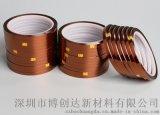 防静电PI茶色特殊金手指 定制高温胶带