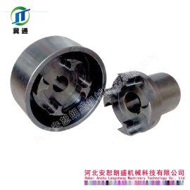 供MLL带制动轮梅花型弹性联轴器Wheel coupling with brake wheel
