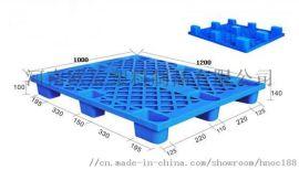 1210九脚塑料托盘|防潮垫板|河南托盘